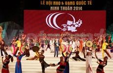 2014年宁顺国际葡萄与葡萄酒节圆满落幕