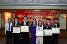 2014年国际物理奥林匹克竞赛越南取得丰硕成果