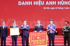 黄忠海副总理:越南石油勘探开采总公司应做好干部队伍培训与规划工作
