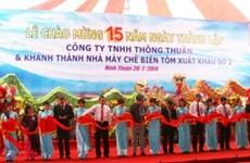 越南中部最大出口冻虾加工厂落成