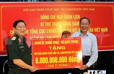 越南积极展开斗争 为越南橙毒剂/迪奥辛受害者讨回公道