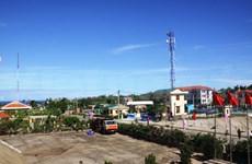 越南广治省草洲岛县举行成立10周年庆祝典礼