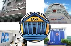 越南11家银行跻身全球1000家大银行排名