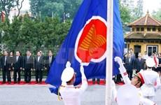 东盟旗和越南国旗升旗仪式在河内举行