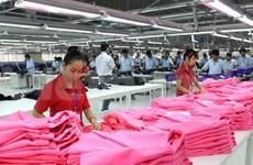 越南正迎来美国新一轮投资浪潮