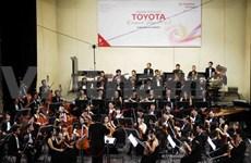 丰田音乐会首次亮相越南得乐高原