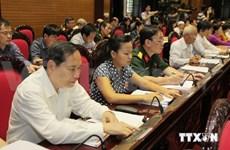越南国会常务委员会召开第30次会议 聚焦《投资法》一些大问题