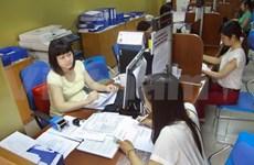 越南政府力推行政手续改革
