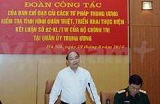 越南中央司法改革指委会同中央军委举行会议