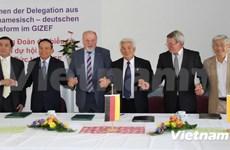 越南与德国各地加强合作