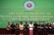东盟与东亚峰会强调更深广地融入地区经济
