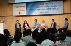 """""""确定梦想,面向未来""""交流会在日本举行"""