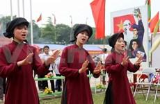 越南:保存与弘扬雄王祖地非物质文化遗产价值