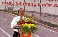 越南政府副总理阮春福莅临宜安省调研
