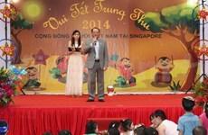 全球各地越南少年儿童欢度中秋节