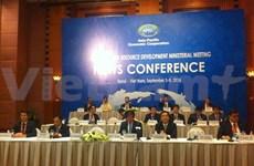 亚太经合组织:促进合作机制适应竞争环境