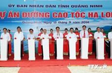 越南下龙市至海防市高速公路将下龙至海防行程缩短50公里
