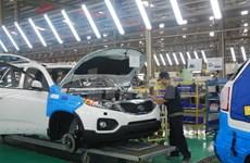 越南汽车工业的发展:把挑战变成机遇
