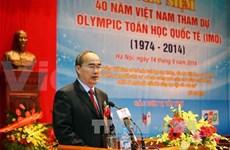 越南纪念参加国际数学奥林匹克竞赛40周年