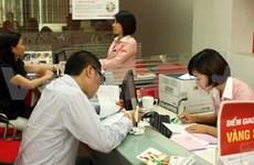 越南科技及商业股份贸易银行斩获颇丰