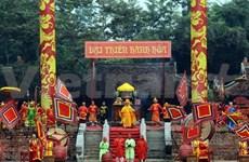 2014年蓝京节—蓝山起义596周年纪念典礼在清化省举行