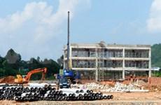 越南—韩国建设企业寻找合作商机