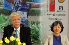 第二届越南国际山地马拉松比赛即将举行
