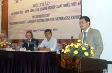 德国市场成为越南出口企业的亮点