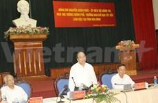越南政府副总理阮春福赴和平省调研