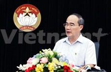 越南祖国阵线的重要职能——社会监督与反辨