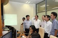 越南河内发行3万亿越盾首都建设债卷