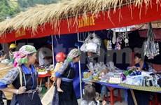 越南河江省参加2014年越中(天保)国际商贸旅游交易会