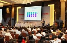 越南全国糖尿病发病率为5.42%