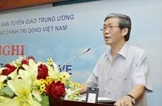 越南新闻媒体为提高社会对党和国家主张政策的共识做出贡献