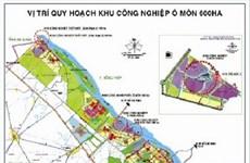 芹苴市呼吁日本对本市12个重点项目投资