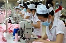 今年9个月越南纺织服装贸易顺差额达逾60亿美元