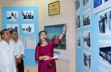 《日内瓦协议》签署60周年纪念活动总结