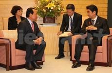 越南胡志明市市委书记会见日本首相