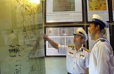 越南早就对黄沙和长沙两个群岛行使主权