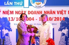 越南企业家日成立10周年纪念仪式在老挝举行