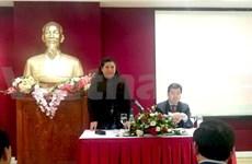越南国会副主席丛氏放会见旅居法国越南人代表