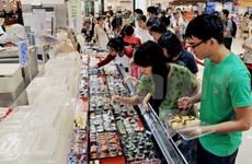日本永旺集团与越南零售企业展开合作