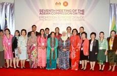 东盟促进保护妇幼权益