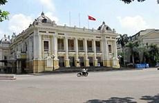 法式建筑:河内的文化遗产