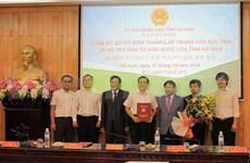 越南河南省韩国投资促进中心成立