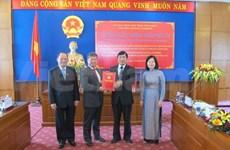国际教育集团在越南永福省投资建设越南拓展训练区