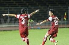 第八次越南《青年报》国际U21足球锦标赛:新加坡队败于越南队