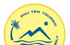 越南富安省对外发布旅游主题宣传口号与形象标识