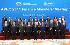 第21届亚太经合组织财长会议在中国北京召开