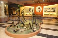 越南武器博物馆